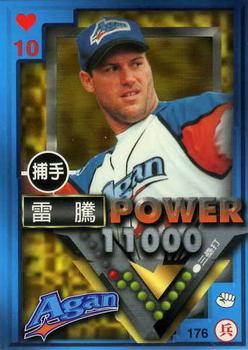 1997 Taiwan Major League Power Card #176 Mitch Lyden Front