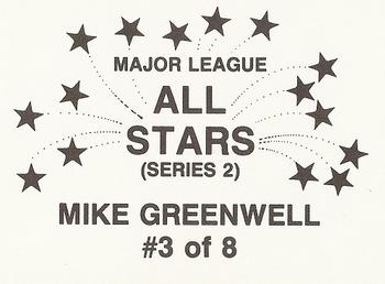 1989 Broder Major League All-Stars Series 2 (unlicensed) #3 Mike Greenwell Back