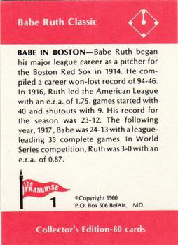 1980 Franchise Babe Ruth #1 Babe Ruth Back