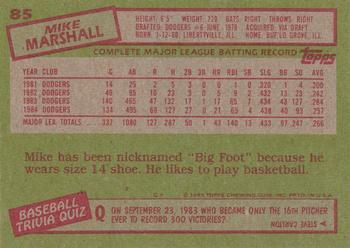 1985 Topps #85 Mike Marshall Back