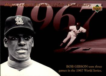 1994 Upper Deck All-Time Heroes - 125th Anniversary #119 Bob Gibson Front