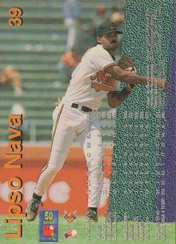 1995-96 Line Up Venezuelan Winter League #39 Lipso Nava Back