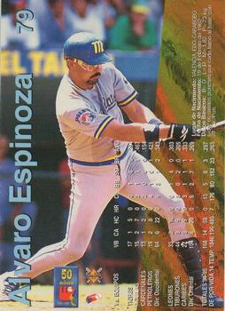 1995-96 Line Up Venezuelan Winter League #79 Alvaro Espinoza Back