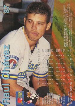 1995-96 Line Up Venezuelan Winter League #87 Raul Chavez Back