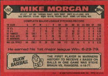 1986 Topps #152 Mike Morgan Back