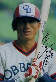 1991 Lotte Gum Baseball Kings #12 No-Jun Park Front