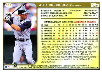 1999 Topps #300 Alex Rodriguez Back