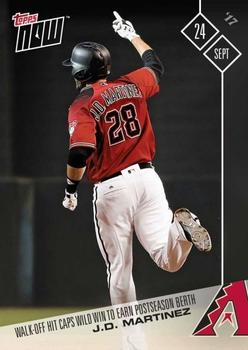 2017 Topps Now #650 J.D. Martinez Front
