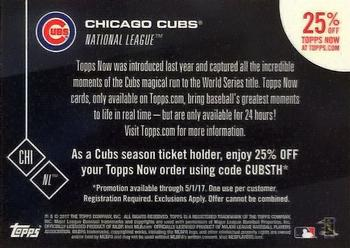 2017 Topps Now #NNO Chicago Cubs Back