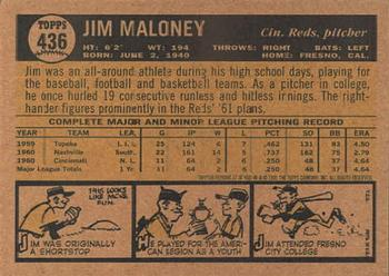 2001 Topps Archives #37 Jim Maloney Back