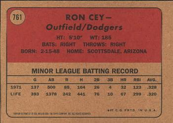 2001 Topps Archives #67 Ron Cey Back