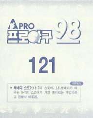 1998 Pro Baseball Stickers #121 Sang-Hoon Lee Back