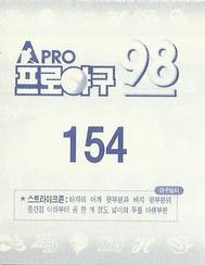 1998 Pro Baseball Stickers #154 Myung-Hwan Park Back