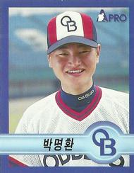 1998 Pro Baseball Stickers #154 Myung-Hwan Park Front