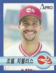 1998 Pro Baseball Stickers #238 Joel Chimelis Front