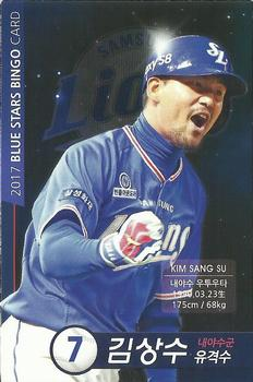 2017 Samsung Lions Blue Stars Bingo Player Cards #7 Sang-Su Kim Front