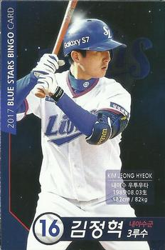 2017 Samsung Lions Blue Stars Bingo Player Cards #16 Jung-Hyuk Kim Front