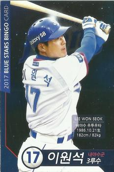 2017 Samsung Lions Blue Stars Bingo Player Cards #17 Won-Seok Lee Front