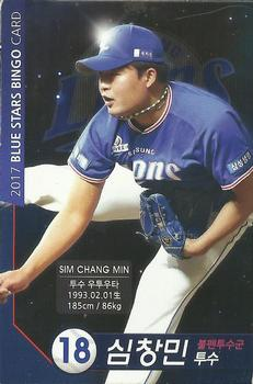 2017 Samsung Lions Blue Stars Bingo Player Cards #18 Chang-Min Shim Front