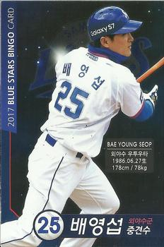 2017 Samsung Lions Blue Stars Bingo Player Cards #25 Young-Seop Bae Front