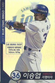 2017 Samsung Lions Blue Stars Bingo Player Cards #36 Seung-Yeop Lee Front