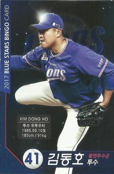 2017 Samsung Lions Blue Stars Bingo Player Cards #41 Dong-Ho Kim Front