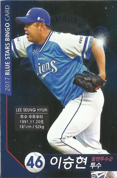 2017 Samsung Lions Blue Stars Bingo Player Cards #46 Seung-Hyun Lee Front
