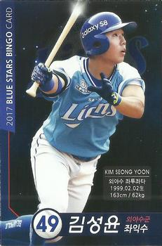 2017 Samsung Lions Blue Stars Bingo Player Cards #49 Sung-Yoon Kim Front