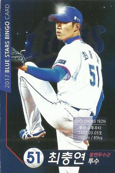 2017 Samsung Lions Blue Stars Bingo Player Cards #51 Chung-Yeon Choi Front
