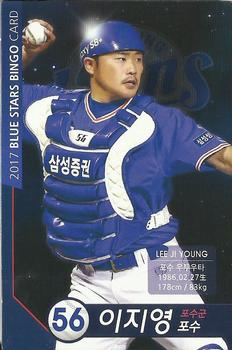 2017 Blue Stars Bingo Player Cards #56 Ji-Young Lee Front
