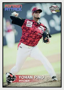2016 Vittum KBO Foreign Attack #17 Yohan Pino Front