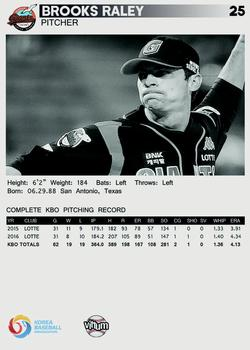2016 Vittum KBO Foreign Attack #25 Brooks Raley Back