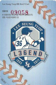 2017 Samsung Lions Seung-yuop Lee HR Best 5 #NNO Seung-Yuop Lee Back