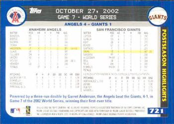 2003 Topps #721 2002 World Series Card Back