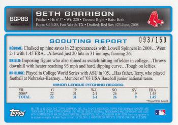 2009 Bowman - Chrome Prospects Blue Refractors #BCP83 Seth Garrison Back