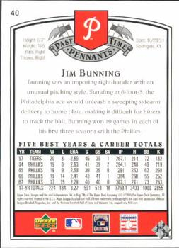 2005 UD Past Time Pennants #40 Jim Bunning Back