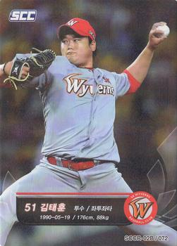 Tae-Hoon Kim Gallery | The Trading Card Database