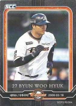 2019 SCC Premium Collection 2 - Rare #SCCR2-01/064 Woo-Hyuk Byun Front