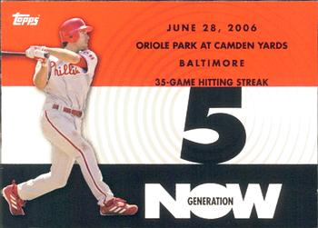 2007 Topps - Generation Now #GN55 Chase Utley Front