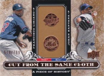 2008 Upper Deck A Piece of History - Cut From the Same Cloth #CSC-SL Francisco Liriano / Johan Santana Front