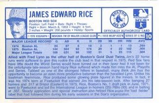 1976 Kellogg's #10 Jim Rice Back