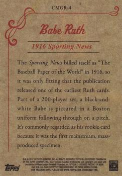 1914 Babe Ruth Rookie Card
