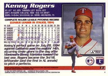 1995 Topps #13 Kenny Rogers Back