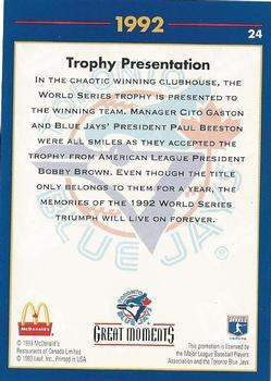 1993 Donruss McDonald's Toronto Blue Jays Great Moments #24 1992-WS Trophy (Cito Gaston) Back