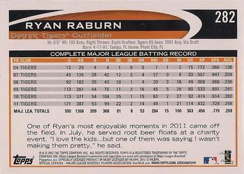 2013 Topps Target Red #330 Ryan Raburn Detroit Tigers Baseball Card