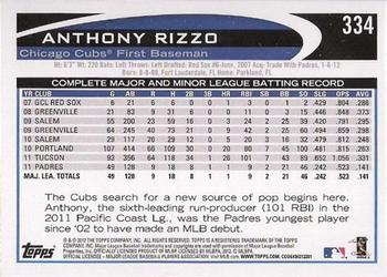 2012 Topps #334 Anthony Rizzo  Back