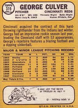 1968 Topps #319 George Culver Back