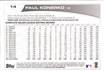 2013 Topps #14 Paul Konerko Back