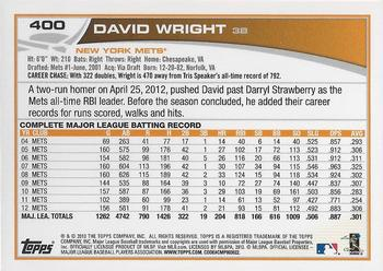 2013 Topps #400 David Wright Back