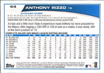 2013 Topps #44 Anthony Rizzo Back